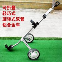 Golf ball 2 wheel car cart trolley mount car anti-rattle lightweight