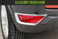 ABS Chrome Rear Tail Fog Light Lamp Cover Trim For 13 14 Ford Ecosport 2013 2014 Free Shipping
