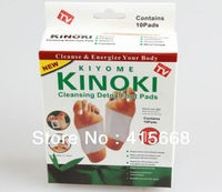 Free shipping 200pack/lot (2000pcs pads + 2000pcs adhesive) wholsale foot care tool Kinoki Detox Foot Pads Patches with Adhesive