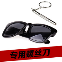 Male female big frame glasses fashion vintage sunglasses multifunctional screwdriver