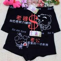 Lovers cartoon 100% lovers cotton panties boxer panties lycra cotton panties men and women underwear