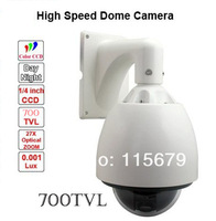 CCTV Surveillance Sony CCD Color Chip 3.2-86.4mm 27X Optical Zoom Lens 700TVL PTZ Speed security Dome Camera