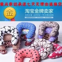 Buckwheat shell u cartoon pillow tv buckwheat u pillow health care pillow cervical pillow neck pillow