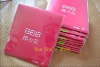 Freeship 10 x  Kukutaku BLutenkirshce 868 Ping Pong Rubber TableTennis Rubber NEW (market )