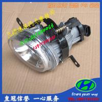 Free shipping Beijing  for hyundai   sonata rod lamp the front fog lamp fog lamp assembly belt lamp professional Left + Right