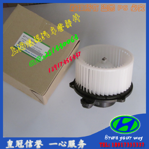 wind machine fan motor