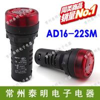 5 buzzerphone acoustooptical flash alarm ad16-22sm 12v 24v 110v 220v