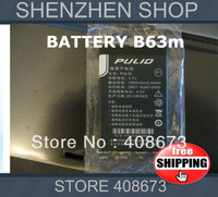 New Replacement PULID Battery For B63M B63 GB/T 18287-2000 Mobile Phone Free shipping with tracking number