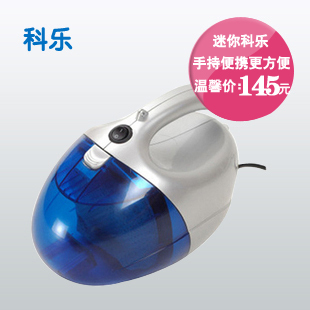 Mini small household vacuum cleaner handheld portable silent vacuum cleaner after