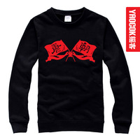Free shipping Plus size fashion thickening pullover sweatshirt