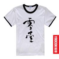 Free shipping Rock t-shirt fashion personality loose short-sleeve