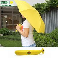 Sun umbrella anti-uv 50 umbrell child folding sun protection umbrella ultra-light unique banana shape