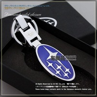 2014 real limited green car keychain key ring forester subaru chain