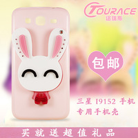 For samsung   i9152 phone case mobile phone case protective case i9150 i9152 mobile phone protective case
