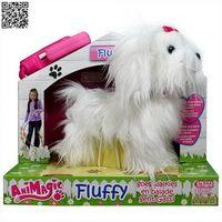 Infant fluffy remote control educational toys electronic pet vivid animagic