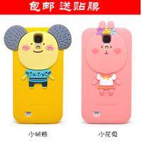 For Samsung Galaxy S4 i9500 Phone Case Mobile Phone Case For Cell Phone Samsung Galaxy 9508 Protective Case Cartoon Silica Gel