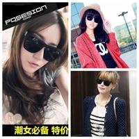 Fashion vintage sunglasses star style sunglasses big box all-match glasses