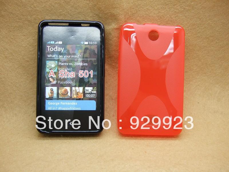 Nokia Asha 505 Price