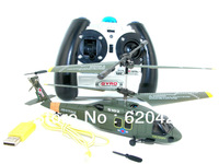 On Sale Genuine Syma S102G 3Channel RC Helicopter Mini Military Design Helicopter Free Shipping
