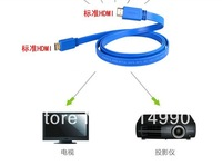 Quality Assurance 5 M HDMI Cable/HD Line/Laptop Connected to The TV Cable/HDMI Switch HDMI/Orbital Male Extension Cable Free Hot
