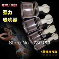 biggest size 5cm breast nipple clitoris sucker stimulator massager, nipple pump breast enlarger sex toy for women s157