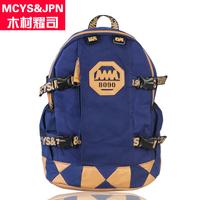 2014 Top Sale Freeshipping School Bags for Teenagers Mochila Mochila Infantil free Shiping School Bags for Backpack Bag Travel