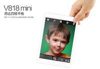 DHL/EMS Freeshipping in stock new Onda V818 mini Quad Core, 16GB ROM  IPS inch Screen  HDMI OTG WiFi powerful Tablet pc