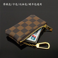 Plaid male key wallet male genuine leather car key female wallet coin purse card holder