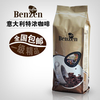Free shipping espresso coffee beans fresh roasted 500 grams Italian espresso