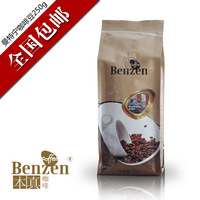 Free shipping to true gold mouthful coffee beans good quality 250 g coffee powder