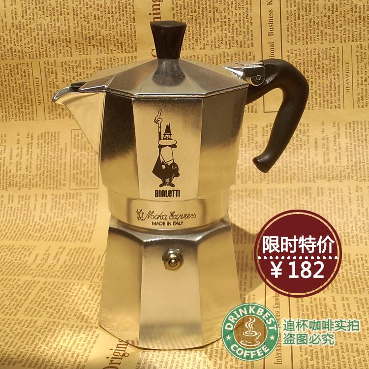 Moka Pot Gasket Coffee Pot Mocha Coffee Pot Bialetti Octagonal Moka Pot