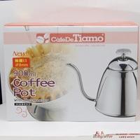 Tiamo ha8402 small mouth pot thermometer 900cc coffee pot Gooseneck Spout Kettle