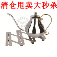 Free Shipping Stainless steel coffee pot royal pot small mouth pot royal pot coffee tools Gooseneck Spout Kettle