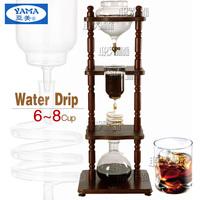 American yama classic solid wood coil ice drip coffee maker iced glass coffee machine