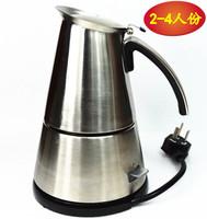 Stainless steel electric mocha pot coffee pot 2 - 4 3c moka switch