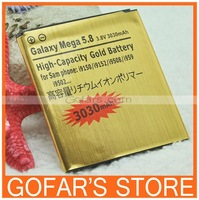 3030mah Replacement High Capacity Gold Business Battery for Samsung Samsung Galaxy Mega 5.8 i9152 i9150 50pcs/Lot