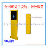 Free shipping, Middle distance parking lot system parking management system parking management system car park equipment