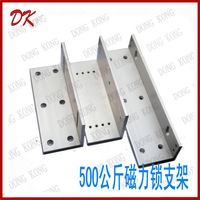 Free shipping, Magnetic lock electromagnetic lock mount magnetic lock mount 500kg magnetic lock zl mount