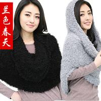 Blue 2013 women's variety magic scarf autumn and winter magic muffler scarf cape