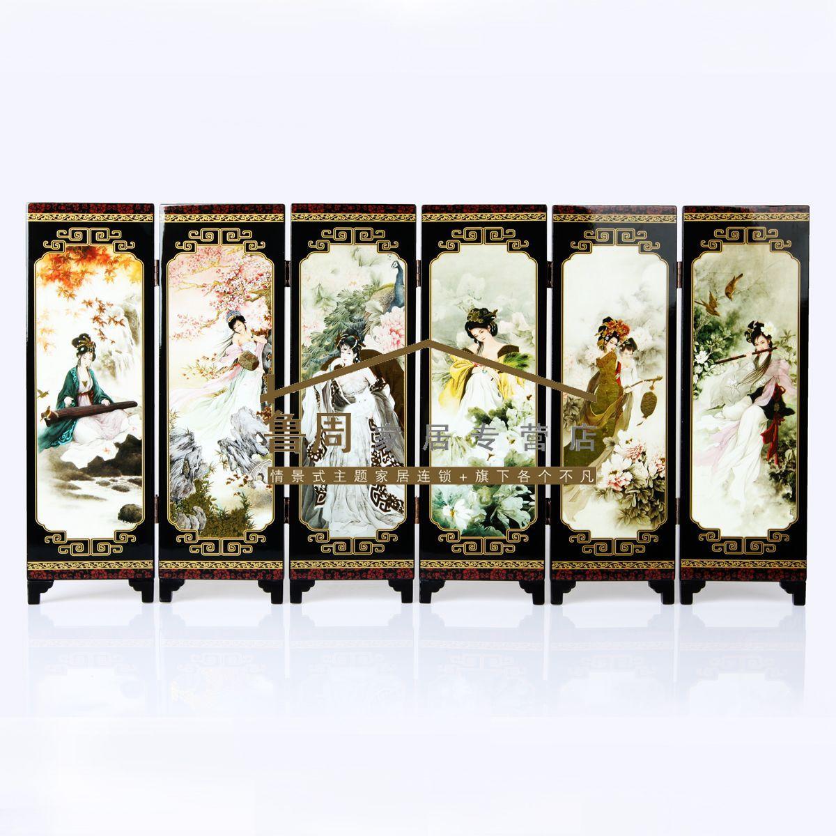 Antique Screen Fan Lady Free Shipping Chinese Folding