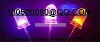 Free shipping 10 pcs LED 3mm Bright RGB Multi-Color Auto-Flashing Blinking Good Quality New