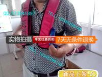 Manual inflatable life vest . inflatable life vest . life vest