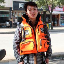wholesale marine life vest