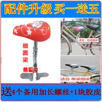 Folding bicycle seat prepositioned , child seat mountain bike seat