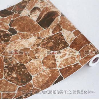 Meters roll stone Self adhesive pvc wallpaper glue 45cm(w)