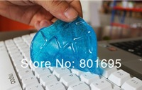 keyboard car mobile phone dust remover magic super Clean Cyber Keyboard Dust Cleaning Compound Slimy Free Fedex DHL shipping