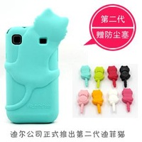 For samsung  i9003 i9000 case silica gel set phone case i9018 protective case shell cat