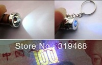 1000pcs/lot Mini LED Flashlight Torch Lamp Light Key Chain + UV Money Currency Detector w/ Keychain Keyring Free Shipping