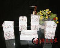 Jingdezhen ceramic five pieces set of bathroom toiletries set bathroom supplies kit