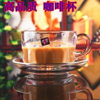 Glass coffee cup set fashion brief glass flower tea cup dish